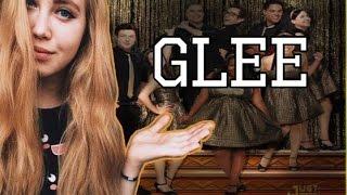 GLEE: Стоит ли смотреть и почему ?