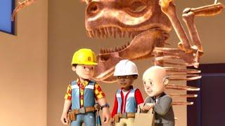 ⭐ Bob der Baumeister deutsch 🛠 Ein merkwürdiger Dinosaurier 🛠 Neues Video 🛠 kinderfilm ⭐