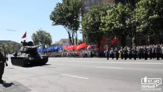 В Кривом Роге прошел парад по случаю Дня Победы | 1kr.ua(, 2013-05-08T15:03:41.000Z)