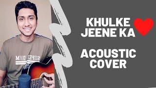 Dil Bechara - Khulke Jeene Ka Acoustic Cover   Sushant Singh, Sanjana  A.R Rahman  Arijit, Shashaa