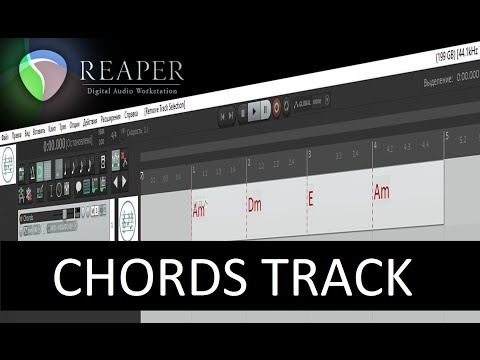 Chords Track - Cockos Reaper (Text item)