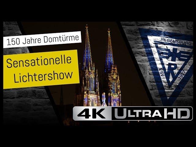 *SPEKTAKULÄRE LICHTSHOW* - 150 Jahre Domtürme in Regensburg - Die KOMPLETTE Lightshow in 4K!!