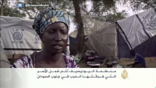 اليونيسف: عشرات الآلاف فقدوا أسرهم بجنوب السودان