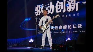 Emiliano Cyrus | EC一平 _ Wonderful 神奇_Live Performance in Manila_29Apr2018 thumbnail