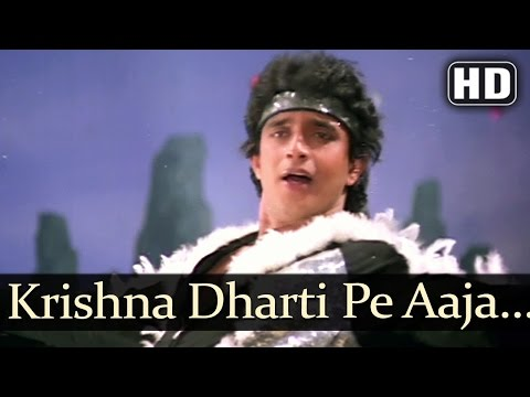 Krishna Dharti Pe Aaja (HD) - Disco Dancer - Mithun Chakraborty - Bollywood Song - Bappi Lahiri Hits