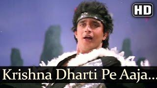 Krishna Dharti Pe Aaja Hd Disco Dancer - Mithun Chakraborty - Bollywood Song - Bappi Lahiri Hits.mp3