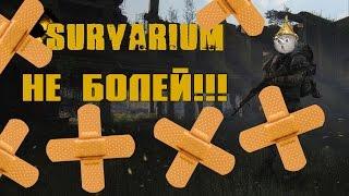 решение проблемы с текстурами в Survarium (Не болей!!!)