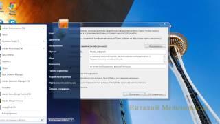 Где скачать и как установить фильтр Extract в Photoshop CS6?