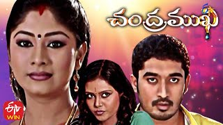 Chandramukhi | 8th March 2021 | Full Episode 53 | ETV Plus