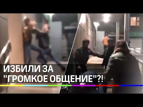 """Избили за """"громкое общение""""?! Драка в московском магазине: видео"""