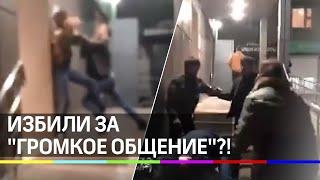 Фото Избили за Andquotгромкое общениеandquot Драка в московском магазине видео