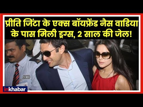 Ness Wadia gets 2 years Jail in Japan for possession of drugs