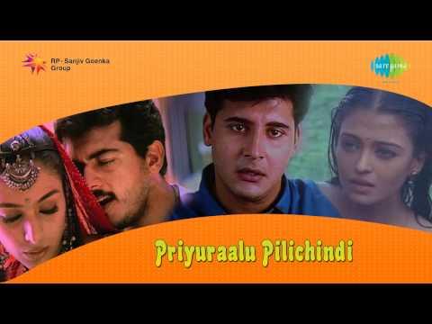 Priyuraalu Pilichindi | Yemi Cheyamanduve song