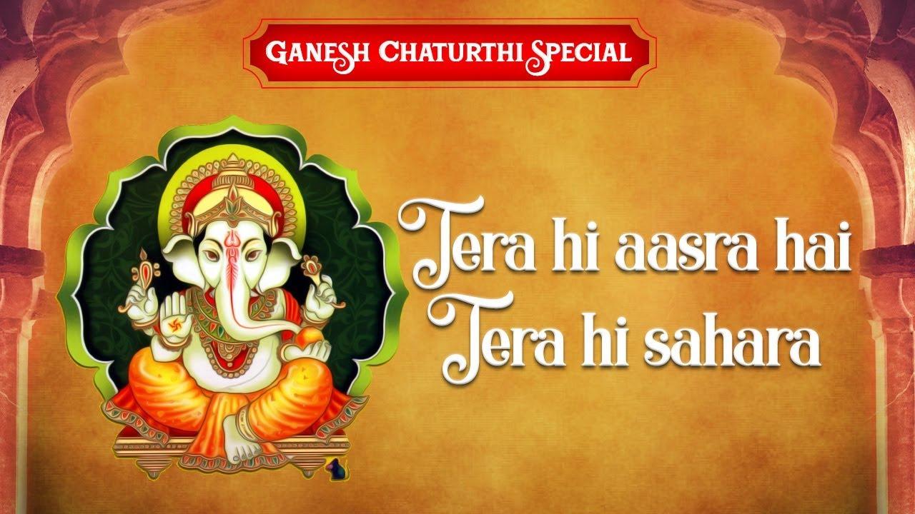 Beautiful Shri Ganesh Sad Song by Priyanka Singh | Tera Hi Aasra Hai Tera Hi Sahara