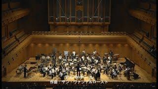 """アルセナール Concert March """"Arsenal""""/国立音楽院ウインドオーケストラ"""