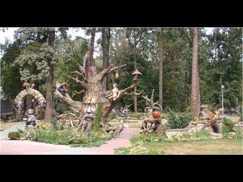 ландшафтный  дизайн...  детская  площадка  для  внука..скульптуры  декоративный  камень.