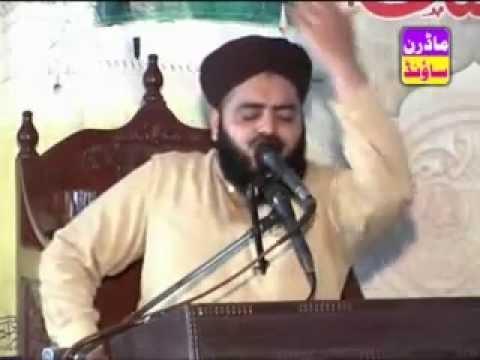 Meraj e Mustafa Abdul Hameed Chishti (sialkot) By Modren Sound 0300-7123159