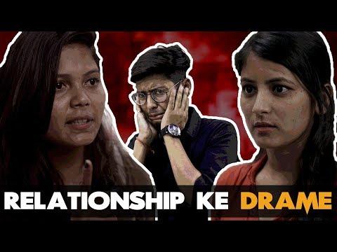 RELATIONSHIP KE DRAME | NAKUL KHATRI VINES