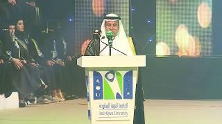 حفل تخرج الدفعة 11 طلبة الجامعة العربية المفتوحة