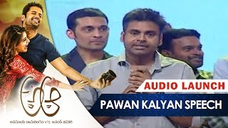 Pawan kalyan speech || a aa audio launch || nithin || samantha || trivikram || mickey j meyer
