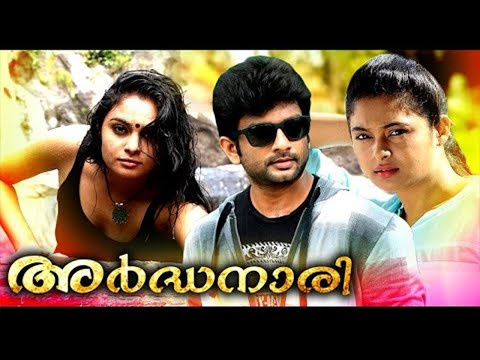 Malayalam Full Movie 2017 New Releases #...