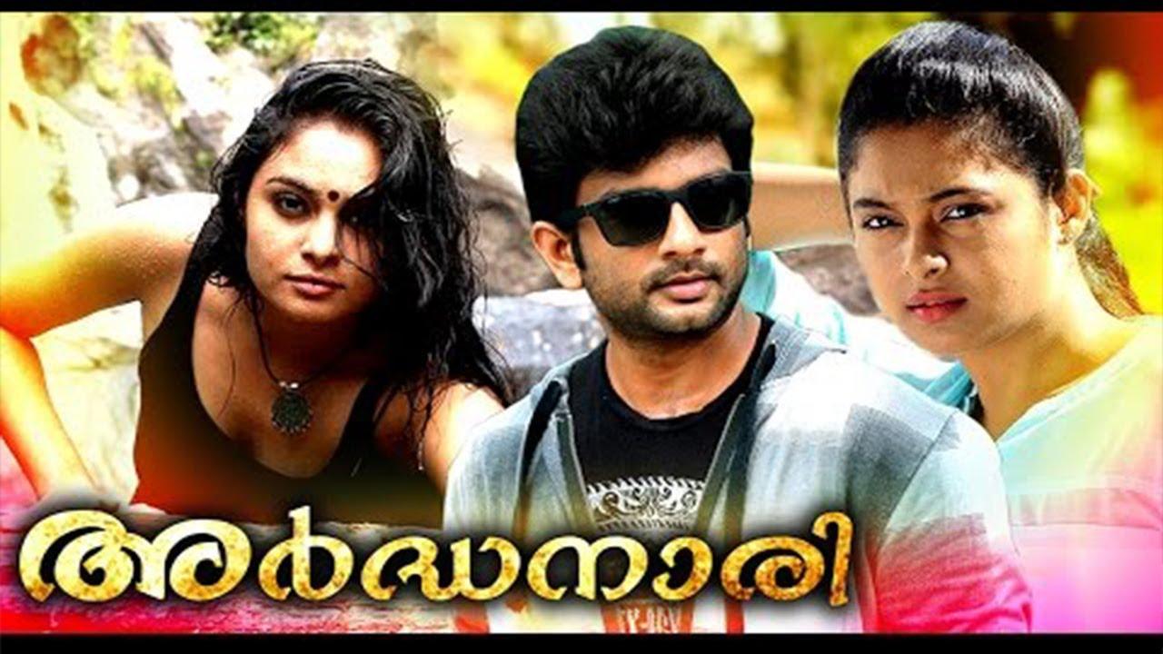 news maker malayalam moviewatch - photo #30