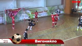 «Газовик» - «Конфермат» - 6:1  (08.03.2015) Дивізіон 1, 1/2 Плей- Оф, 2-й матч