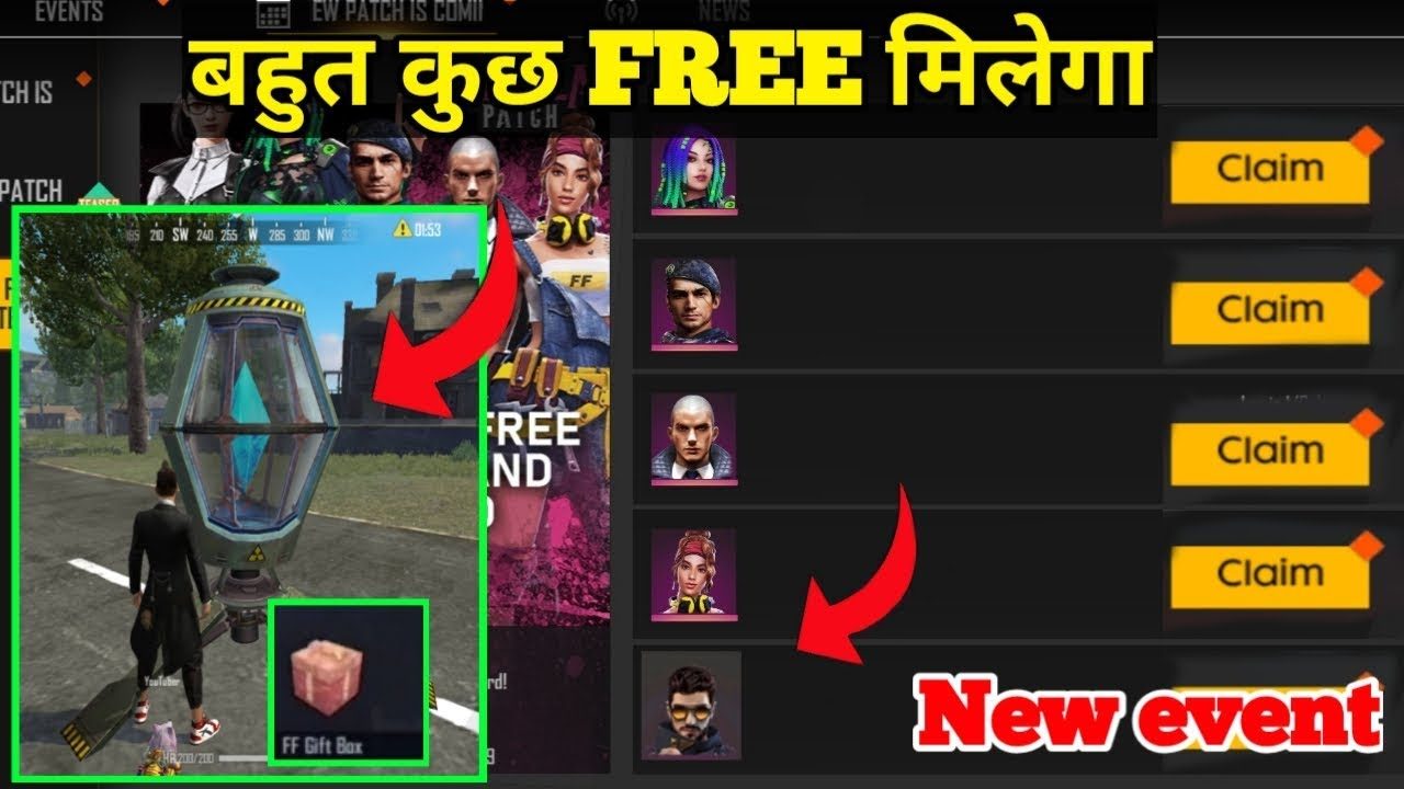 HOW TO COLLECT FF GIFT BOX IN FREE FIRE | GET FREE ...