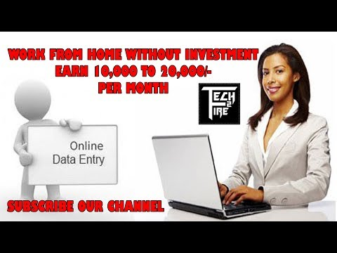 Online Data Entry Job Work From Home Without Investment | Government Data Entry Jobs | Tech2Fire