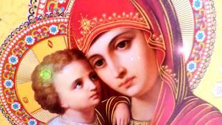 Молитва Богородице за ближних. Могущественная защита для нас и наших близких.
