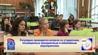 Научная библиотека АТиСО (к 100-летию вуза)