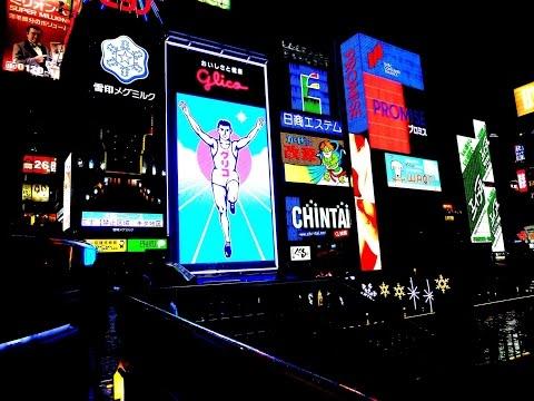 My Travels in Osaka