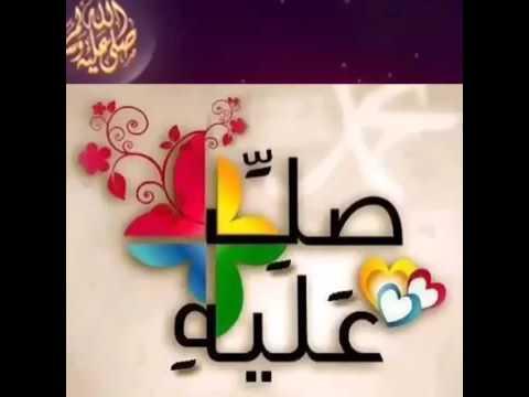 نشيد اسلامي غاية الروعة