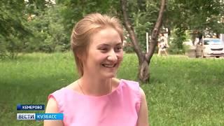 Кузбассовцев обманывают при розыгрышах в соцсетях