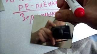 видео Нержавеющая сталь AISI 420 и AISI 430