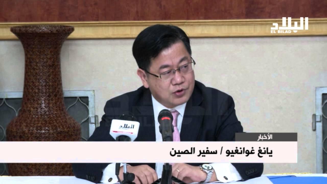 الصين مستعدة لتقديم قروض للجزائر  -el bilad tv -