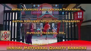 Kandangi Kandangi   Karaoke   Tamil Karaoke Songs   Innisai Mettukkal