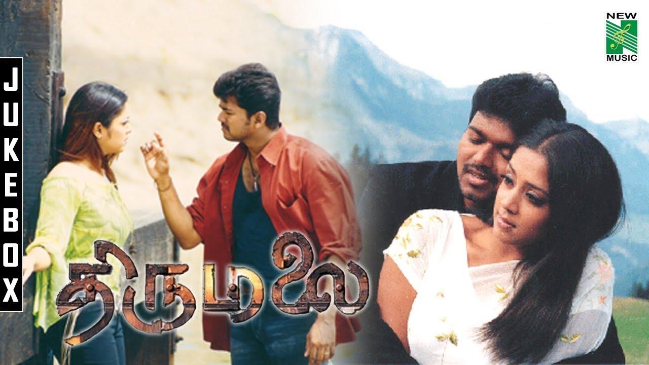 thirumalai tamil movie