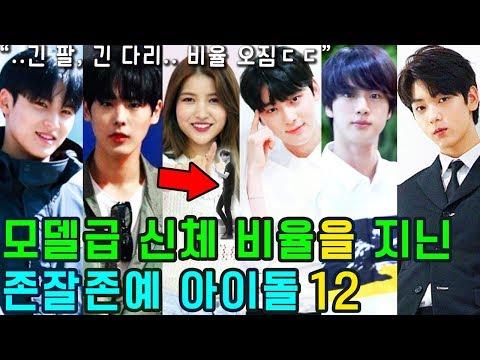 (eng-sub)-[k-pop-news]-who-are-the-12-kpop-idols-with-model-like-appearances?