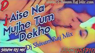#Dj #Shivam #Raj Aise Na Mujhe Tum Dekho Seene Se Laga Loonga Dj Shivam Raj