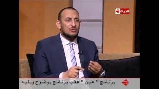 بالفيديو.. داعية إسلامي يكشف حكم الدين في العنف بيوم عاشوراء