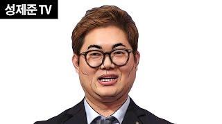 한국당은 감스트한테 좀 배워라 !