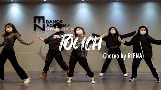 [남포 댄스학원] 다이어트DIET 취미댄스배우기 ㅣLi…
