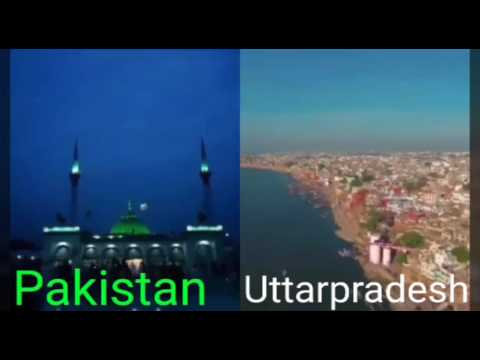 PAKISTAN vs Uttar Pradesh India