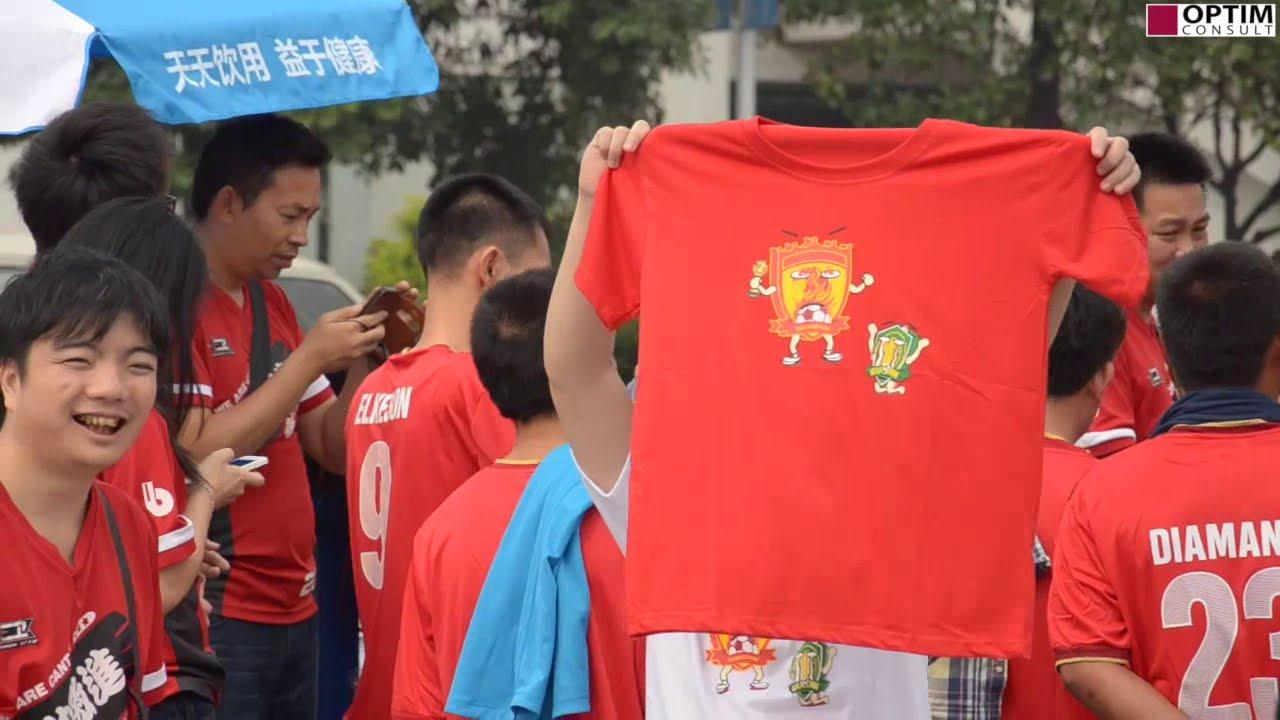 Футбольная Китайская Лига