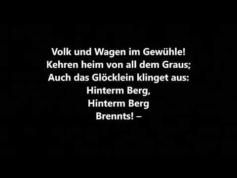 Der Feuerreiter - Eduard Mörike - Ballade - Lesung mit Text - Hörbuch deutsch