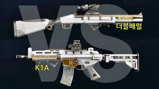 덥배 vs K1A 여러분들의 선택은?
