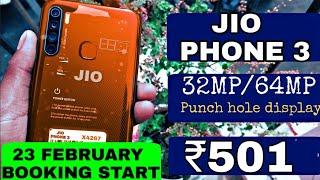"Jio phone 3,  ""23 फ़रवरी"" 2020 को सबको मिलेगा । Jio Phone 3 Book Online | Jio Phone 3 Price 1499 Rs"