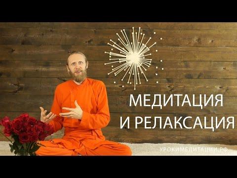 Медитация — Википедия
