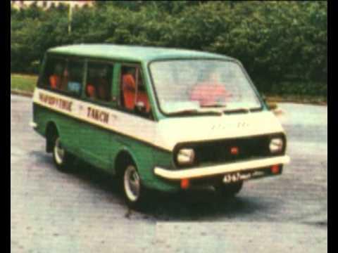РАФ 2203
